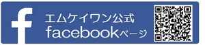 facebook.jpgのサムネイル画像のサムネイル画像のサムネイル画像