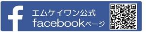 facebook.jpgのサムネイル画像のサムネイル画像のサムネイル画像のサムネイル画像