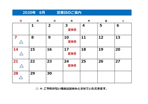 6月営業カレンダー_page-0001.jpg